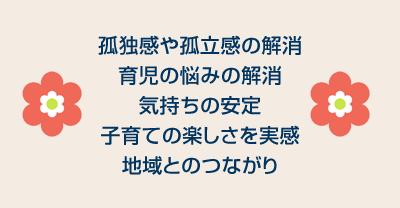 visitor_merit