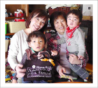 Yamagafamily